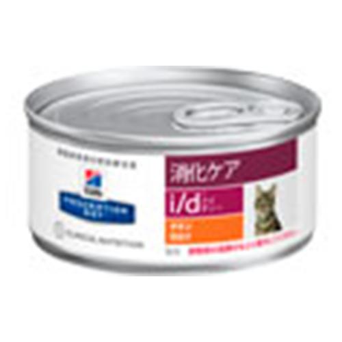 i/d 消化ケア チキン入り 156g×5缶セット