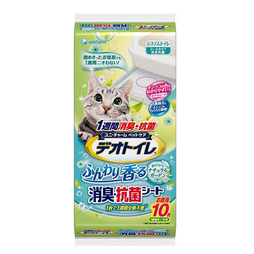 デオトイレ ふんわり香る消臭・抗菌シート ナチュラルガーデンの香り 10枚入