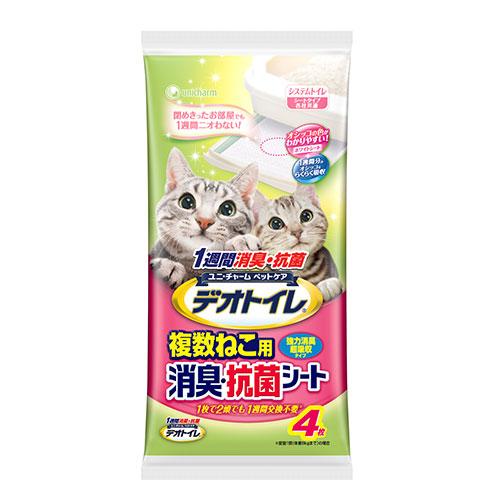デオトイレ 複数猫用消臭シート 4枚入