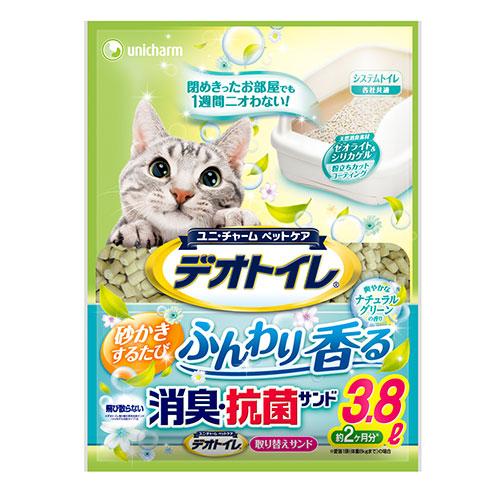 デオトイレふんわり香る消臭・抗菌サンド 3.8L