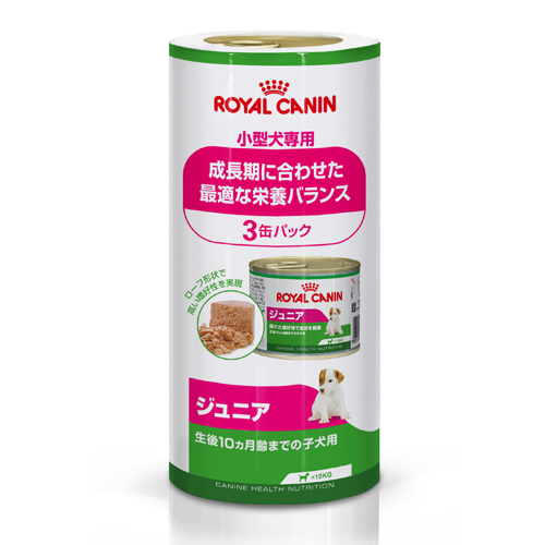 (小型犬用ウェット) ジュニア 195gx3缶