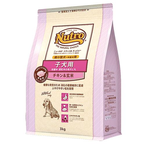 ナチュラルチョイス チキン&玄米 子犬用 超小型~中型犬用 1kg