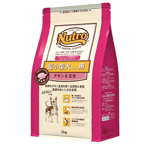 ナチュラルチョイス チキン&玄米 超小型犬用 エイジングケア 800g