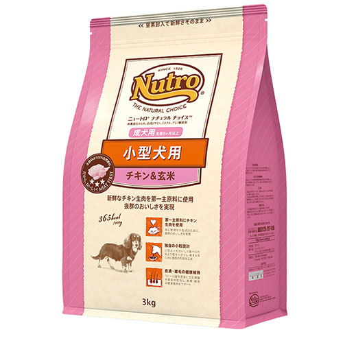 NCプレミアムチキン 小型犬用 成犬用 チキン&玄米 1kg