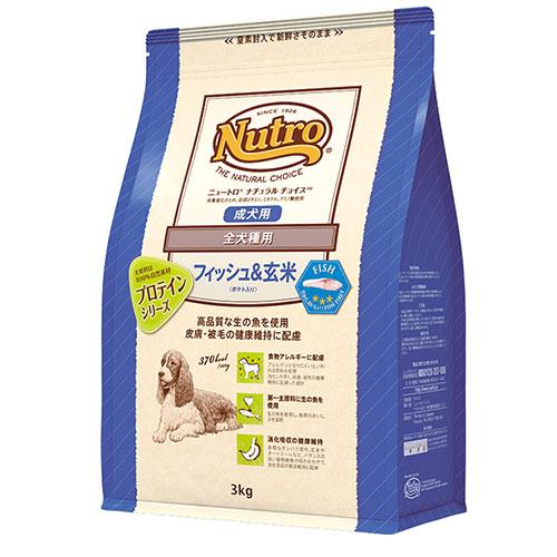 NCプロテインシリーズ フィッシュ&玄米<ポテト入り>全犬種用成犬1kg