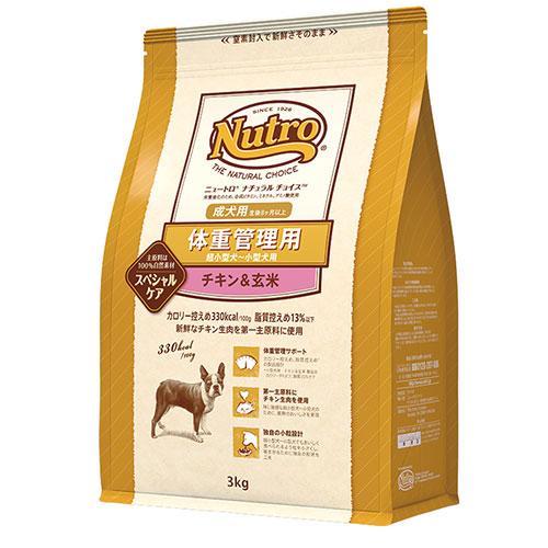 ナチュラルチョイス 体重管理 超小型~小型犬 成犬用 チキン&玄米 1kg