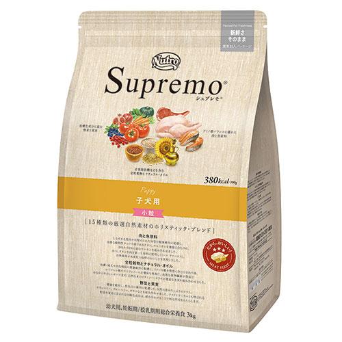 シュプレモ 全犬種用 子犬用 小粒 3kg【ケース販売】