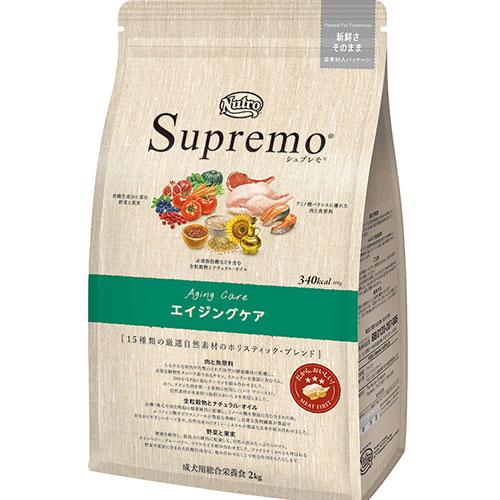 シュプレモ 中~大型犬用 エイジングケア 2kg