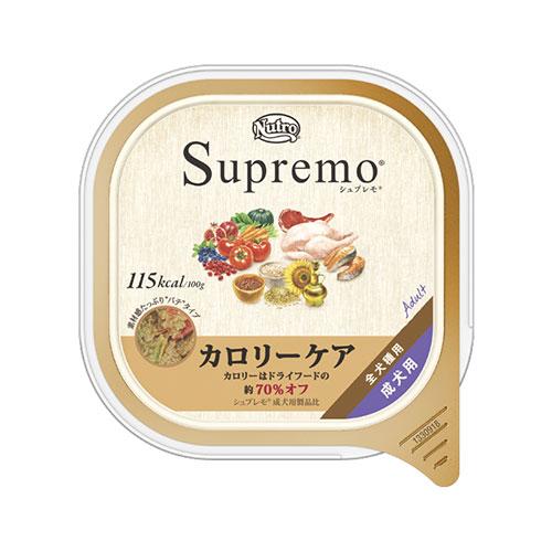 シュプレモ カロリーケア 成犬 トレイ 100g