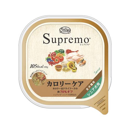 シュプレモ カロリーケア シニア トレイ 100g 【ケース販売】