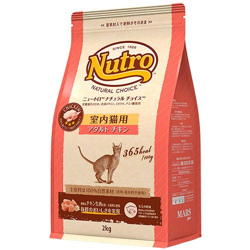 NCミートシリーズ 室内猫用 アダルトチキン 2kg