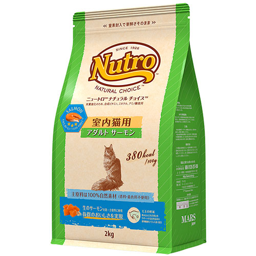 NCフィッシュシリーズ 室内猫用 アダルトサーモン 2kg