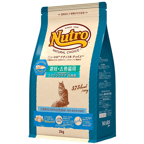 NCフィッシュシリーズ 避妊・去勢キャット エイジングケア白身魚 500g