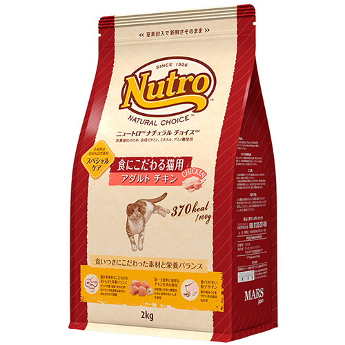 NCスペシャルケア 食にこだわる猫用 アダルトチキン 500g