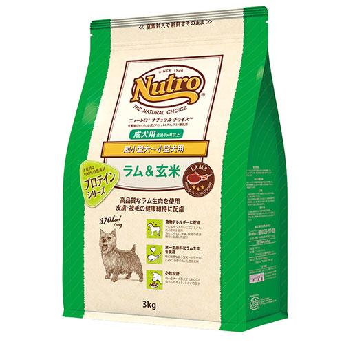 ナチュラルチョイス ラム&玄米 超小型~小型犬用 成犬用 1kg