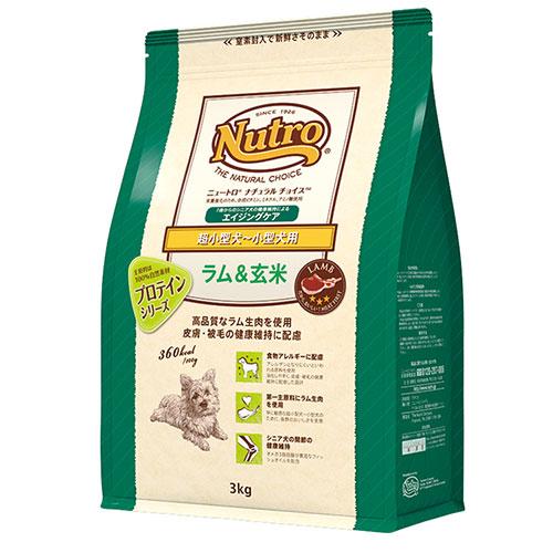 ニュートロ NC ラム&玄米 超小型~小型犬 エイジングケア 1kg
