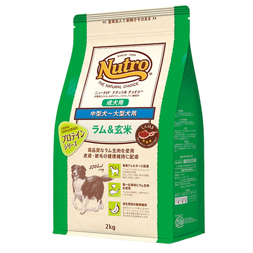 ナチュラルチョイス ラム&玄米 中型~大型犬用 成犬用 2kg