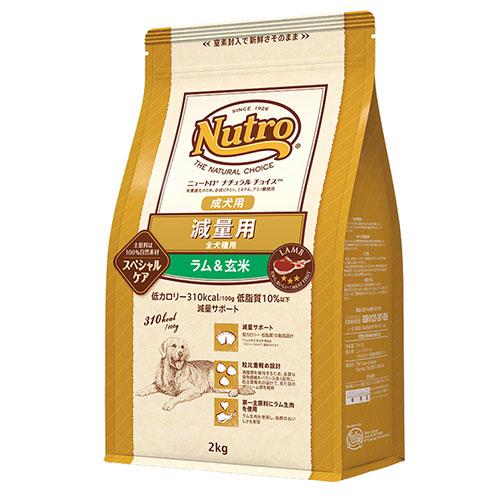ナチュラルチョイス 減量用 全犬種用 成犬用 ラム&玄米 1kg