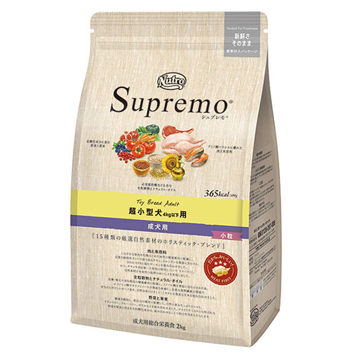 シュプレモ 超小型犬 4kg以下用 成犬用 800g