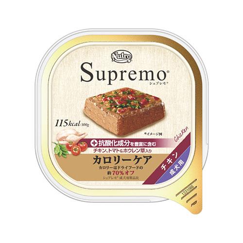 シュプレモ カロリーケア チキン 成犬 トレイ 100g 【ケース販売】