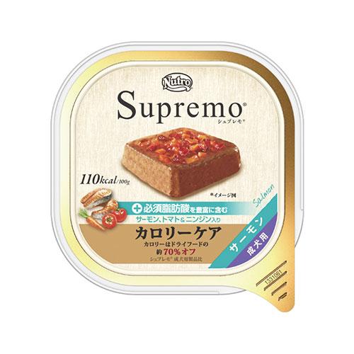 シュプレモ カロリーケア サーモン 成犬 トレイ 100g