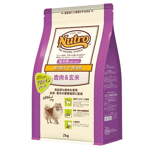 ナチュラルチョイス 鹿肉&玄米 超小型犬~小型犬用 成犬用 800g