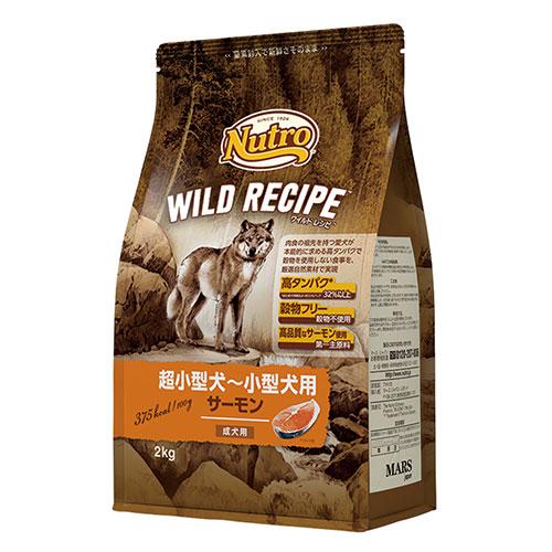 ワイルドレシピ 超小型犬~小型犬用 成犬用 サーモン 2kg