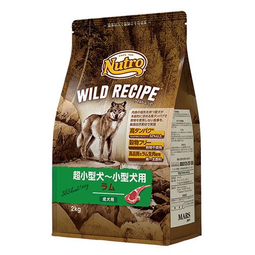 ワイルドレシピ 超小型犬~小型犬用 成犬用 ラム 2kg