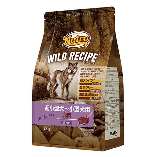 ワイルドレシピ 超小型犬~小型犬用 成犬用 鹿肉 2kg