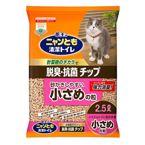 ニャンとも清潔トイレ 脱臭・抗菌チップ 小さめ粒 2.5L【ケース売り】