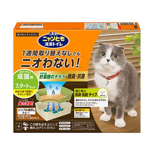 ニャンとも清潔トイレ 成猫用セット アイボリー&グリーン