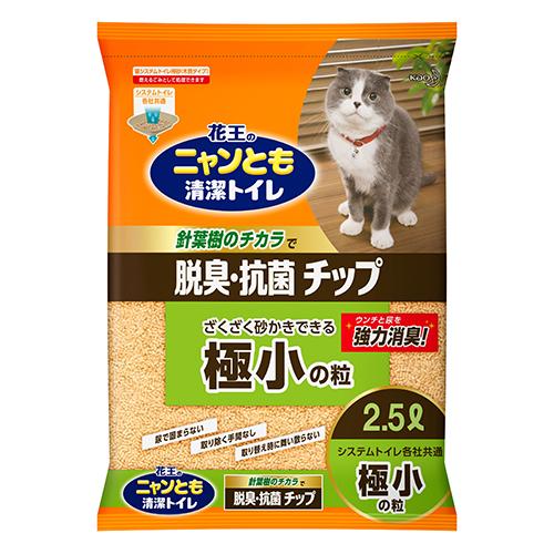 ニャンとも清潔トイレ 脱臭・抗菌チップ 極小の粒 2.5L【ケース売り】