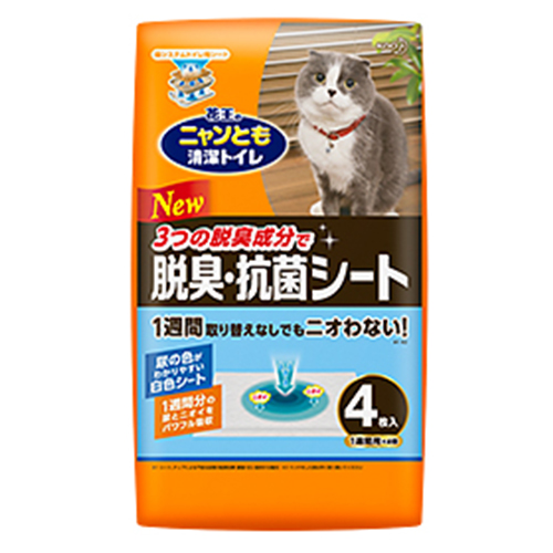 ニャンとも清潔トイレ脱臭抗菌シート 4枚 【ケース販売】