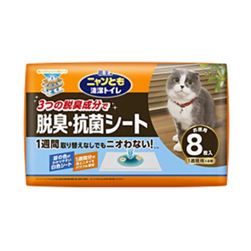 ニャンとも清潔トイレ脱臭抗菌シート 8枚 【ケース販売】