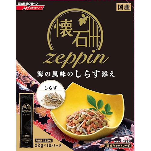 懐石zeppin海の風味のしらす添え220g