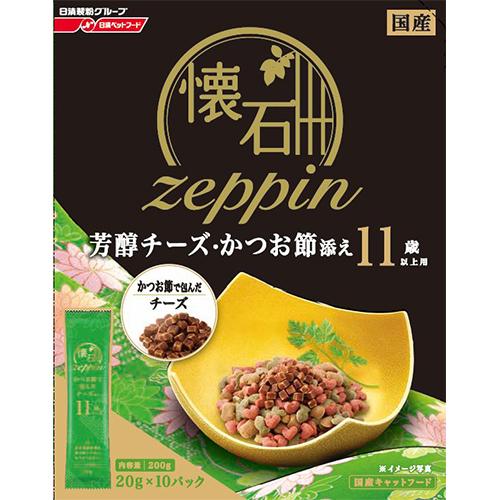 懐石Z11歳以上用芳醇チーズかつお節200g
