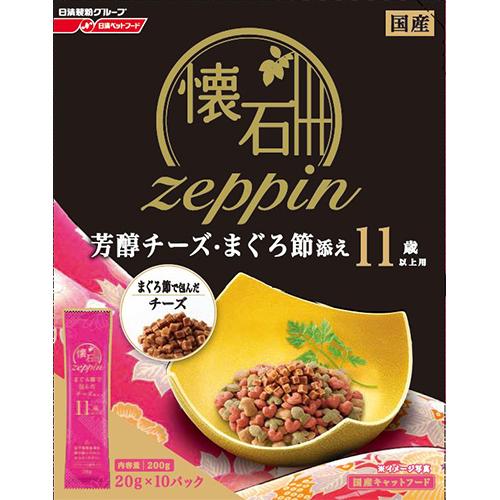 懐石Z11歳以上用芳醇チーズまぐろ節200g