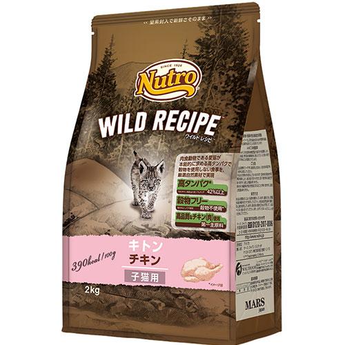 ワイルドレシピ キャット キトンチキン 子猫用 2kg