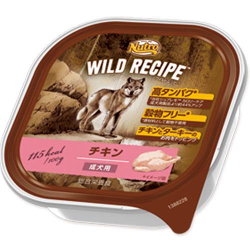 ワイルドレシピ チキン 成犬用 トレイ 100g