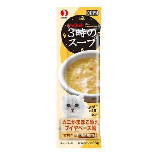 3時のスープブイヤベース4連