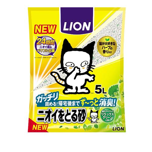 ニオイをとる砂 リラックスグリーンの香り 5L【ケース販売】