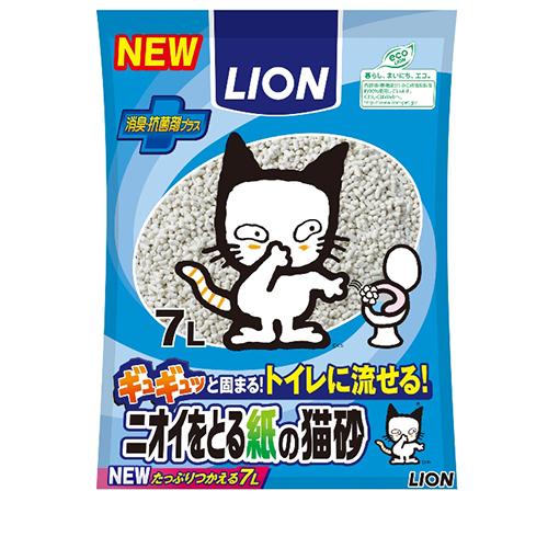 ニオイをとる紙の猫砂7L