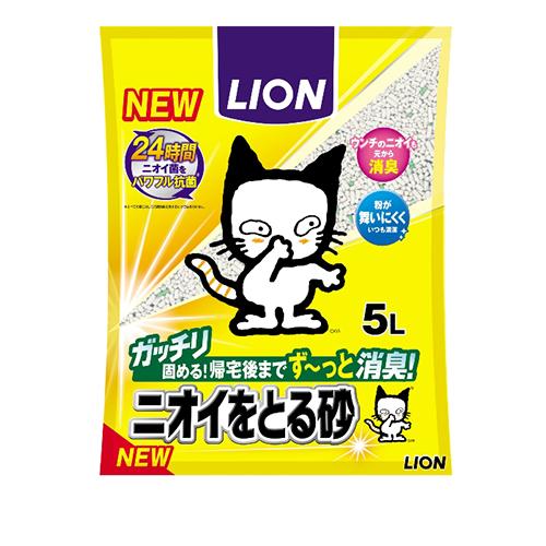 ニオイをとる砂 5L【ケース販売】