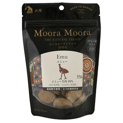 Moora Moora(ムーラ ムーラ)トリーツ DOG エミュー 40g