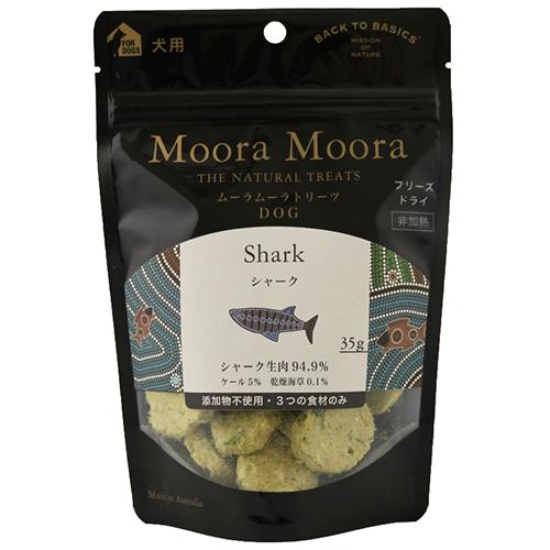 Moora Moora(ムーラ ムーラ)トリーツ DOG シャーク 35g