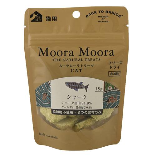 Moora Moora(ムーラ ムーラ)トリーツ CAT シャーク 15g