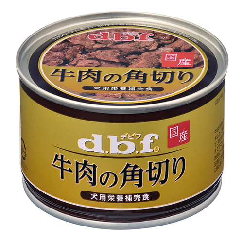 牛肉の角切り150g