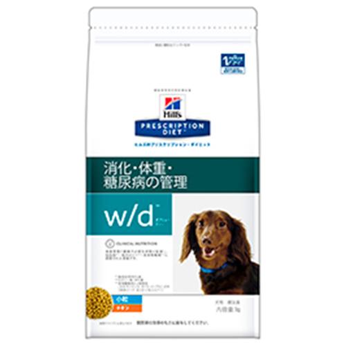 w/d 小粒 1kg