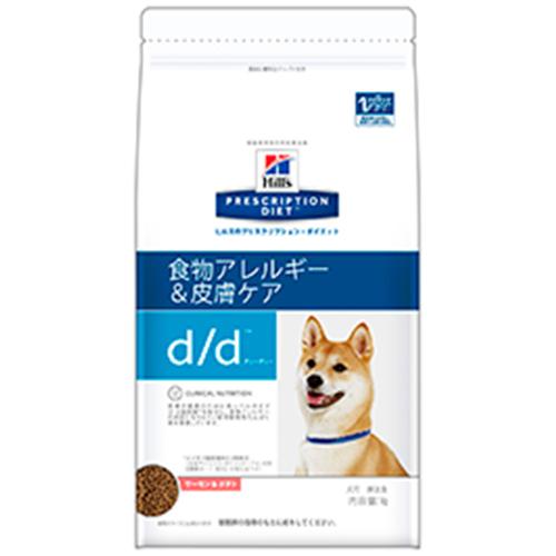 d/d サーモン&ポテト 1kg
