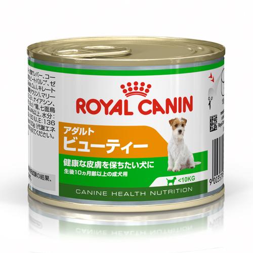 (小型犬用ウェット) アダルト ビューティー 195g 【ケース販売】